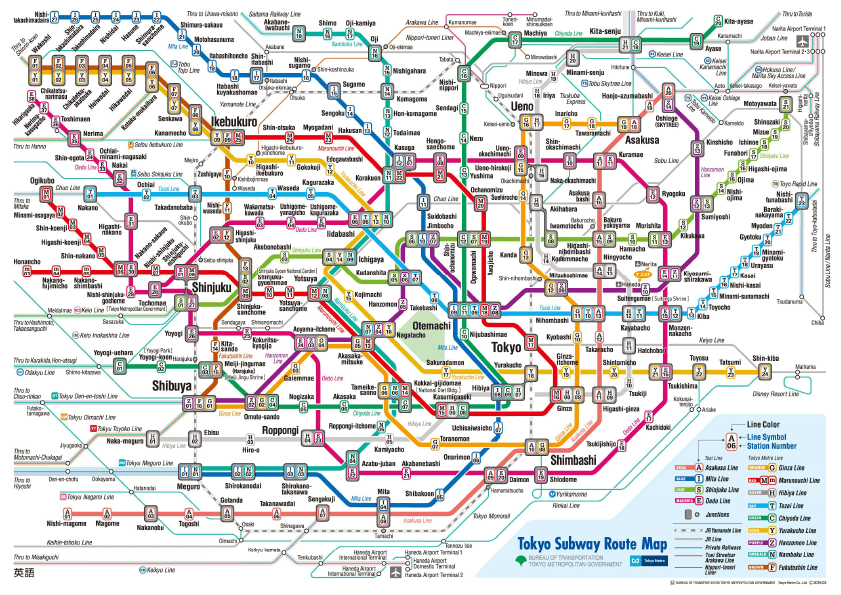 Used Bugs To Map Tokyo Subway Map.Tokyo Metro Characteristics And Data Metro Ad Agency Co Ltd
